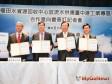 台中市與中央合作,催生台灣第二座再生水廠