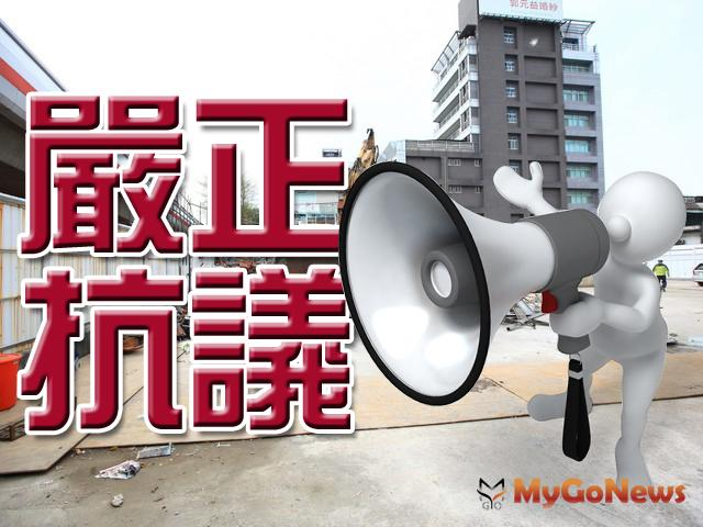 永慶房屋提出嚴正抗議:北市府地政局僅就「件數」統計,是打擊市佔第一的企業!恐造成劣幣驅良幣
