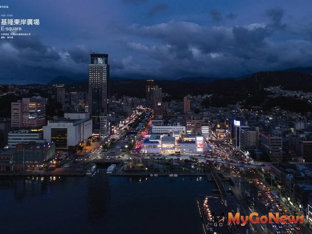 空間翻轉的灘頭堡!基隆東岸廣場改造奪台灣建築獎首獎(圖:基隆市政府)