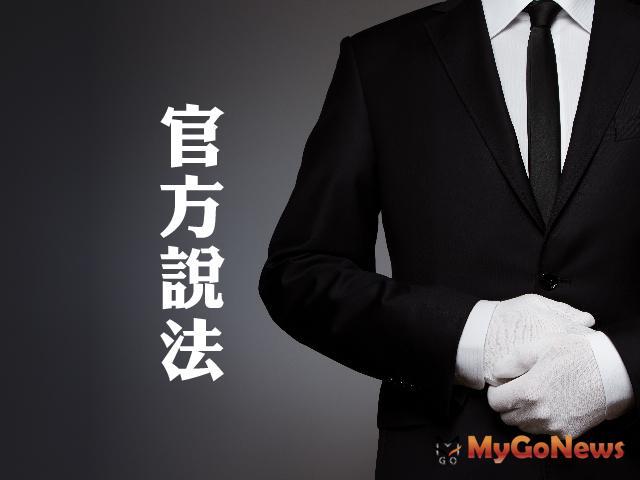 官方說法:台北市2016年12月房市交易量增23.86%,住宅價格指數微跌0.78%