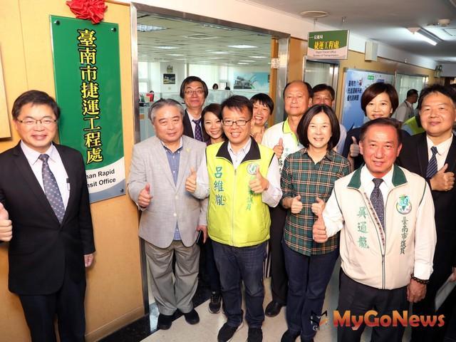 南市捷運工程處揭牌,第一條路線預計2025年完工(圖:台南市政府)