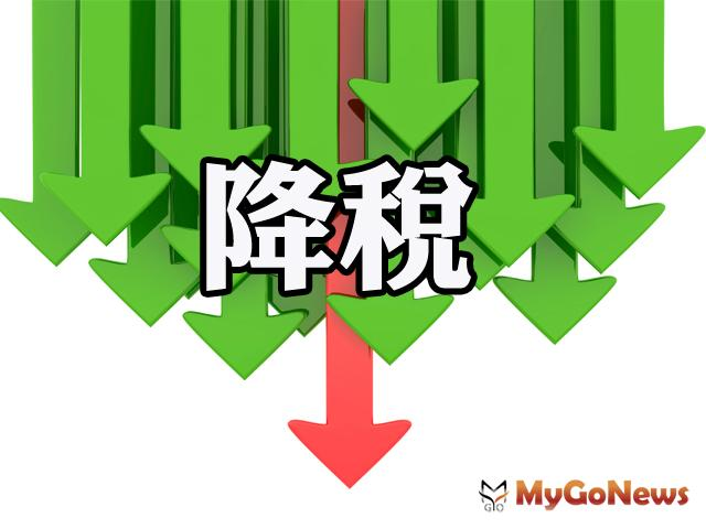 台南市府:多項的減稅措施自2019年7月1日起實施