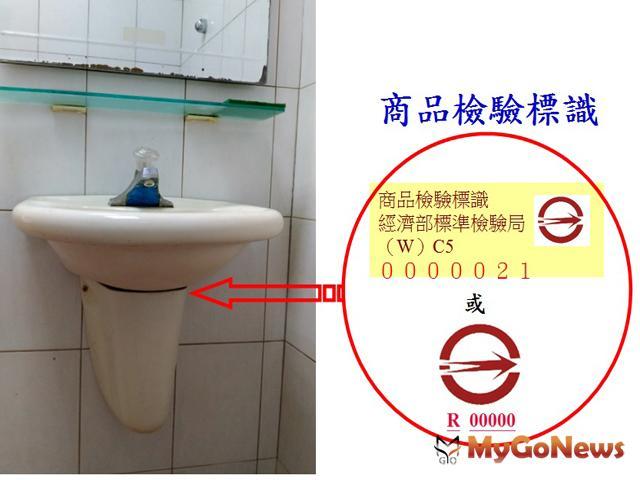 提醒注意 「壁掛式陶瓷臉盆」使用安全