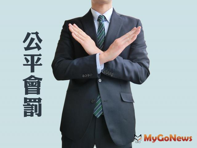 桃園市「竹城早稻田」建案廣告不實!竹城建設公司罰180萬元及海樺廣告公司罰90萬元