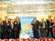 吳志揚期望把桃園打造為國際級的低碳宜居城市