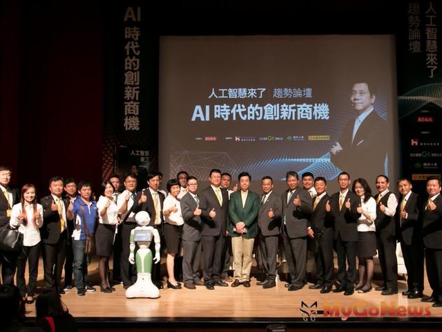 「房仲科技」領航者,永慶贊助AI趨勢論壇,與全球百大影響力人物李開復,一同擁抱未來AI趨勢