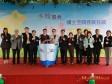 北台國土空間特展 4月9日前於空總舊址展出