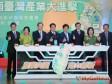 黃偉哲:台南樂扮橋樑推動大南方發展