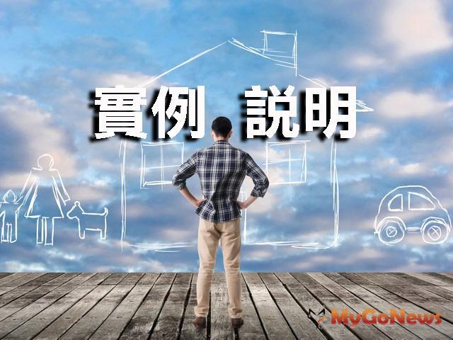 個人出售因繼承或受贈無償取得之房屋,計算財產交易所得,應以取得時之房屋評定標準價格為減除成本