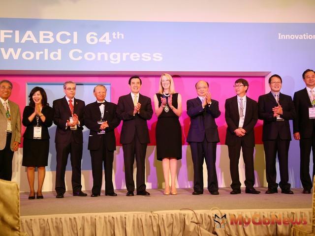 總統馬英九在2013年不動產聯合會年會致詞時,肯定實施奢侈稅打擊炒房的效果。(圖:台中市政府)