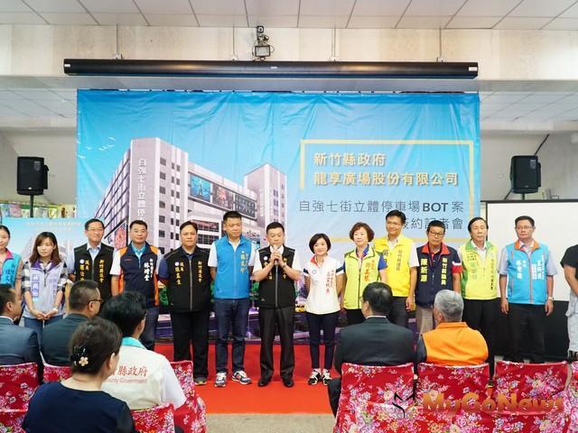 好消息!新竹縣首座「五星級」影城簽約,預計2022年完工(圖:新竹縣政府)