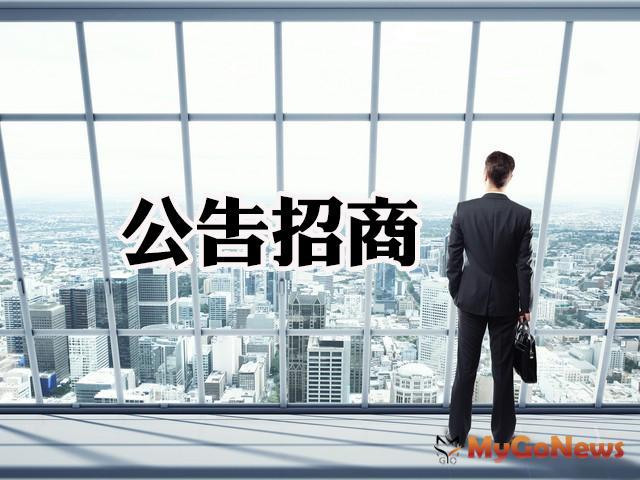 新竹縣鳳山工業區生產事業用地,即日起至5/29辦理第四次公告招商