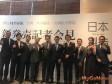 台灣首座!純日製住宅「三松MPARK」公開