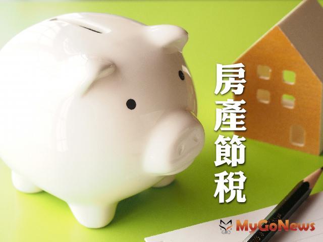 節稅小撇步~1樓營業、樓上自用的透天厝,可否申請地價稅自用住宅優惠稅率?