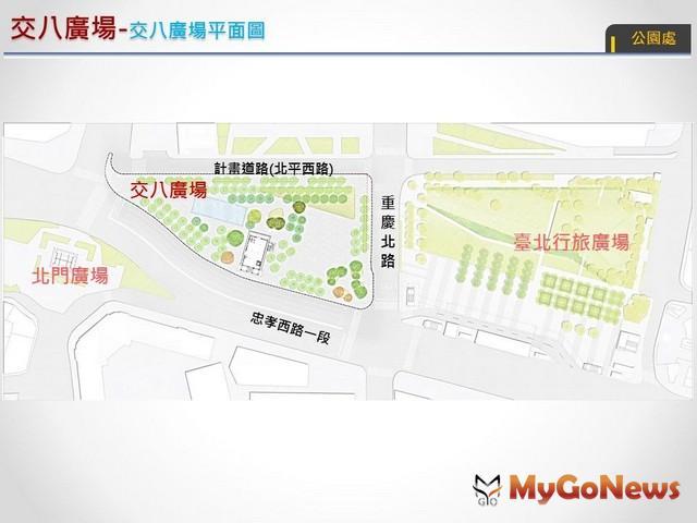 順利開拆 交八廣場完成徵收正式啟動(圖:台北市政府)