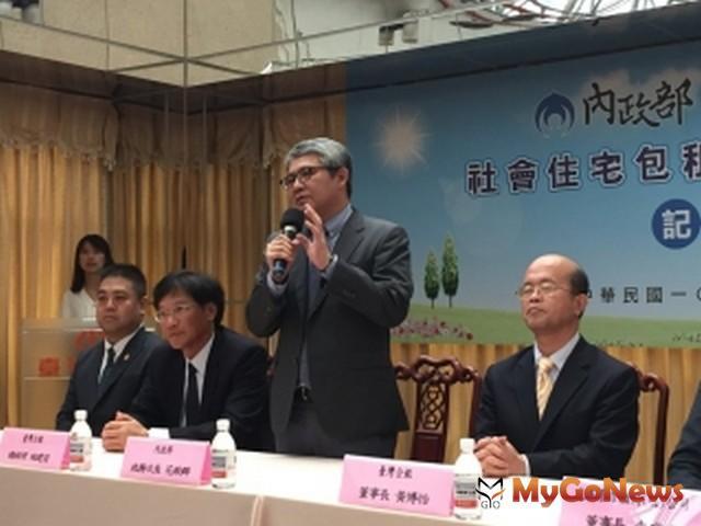 台灣中小企銀挺內政部,社會住宅包租代管專案融資即將開辦(圖:營建署)