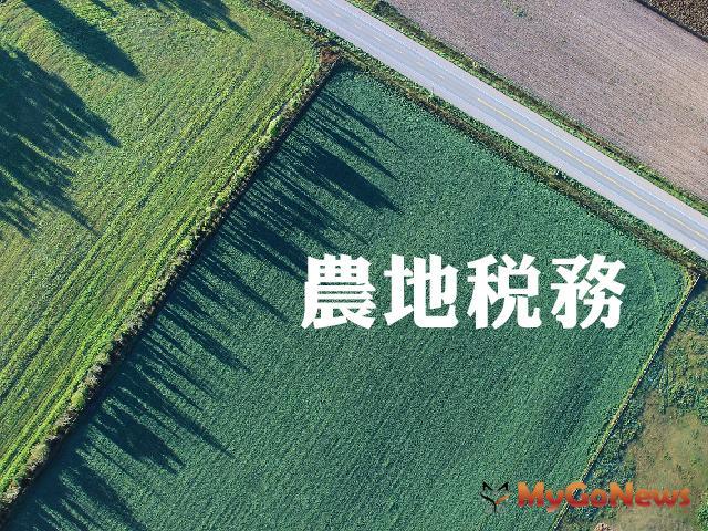 農地贈與免稅後,受贈人於5年內移轉他人要補稅