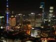 戴德梁行:中國收緊金融監管,投資者更謹慎了