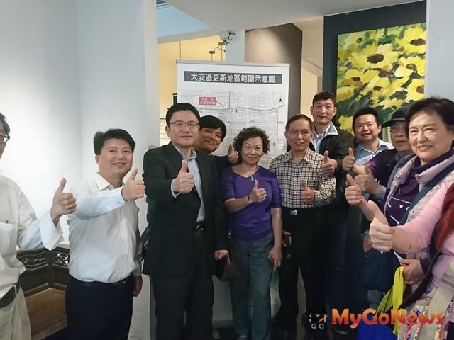 大安區都更諮詢工作站開幕 獲多位里長讚聲支持(圖:台北市政府)
