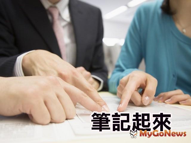 個人2016年1月1日以後買賣房地,採用房地合一課稅(新制),得適用重購退(抵)稅優惠規定