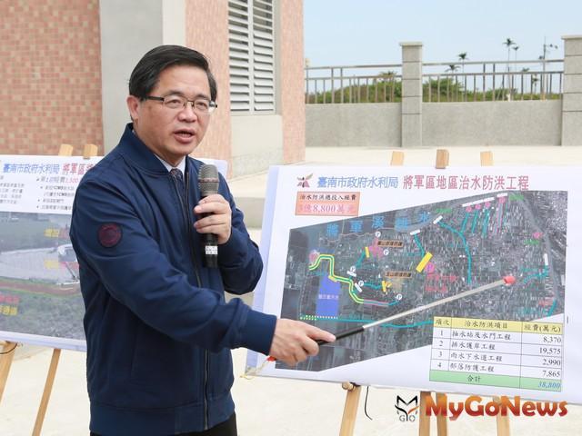 台南市長李孟諺表示,將軍中排抽水站擴充工程,預計2019年汛期前完工,將有效改善內水積淹(圖:台南市政府)