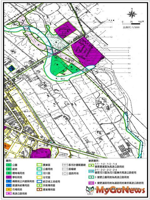 國道2號大園交流道至台15線新闢高速公路工程都計變更案公告實施(圖:桃園市政府)