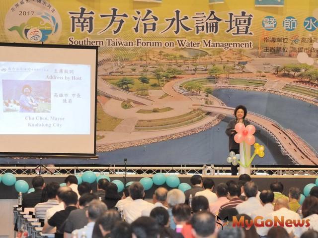 南方治水論壇開幕,陳菊:打造永續親水環境(圖:高雄市政府)