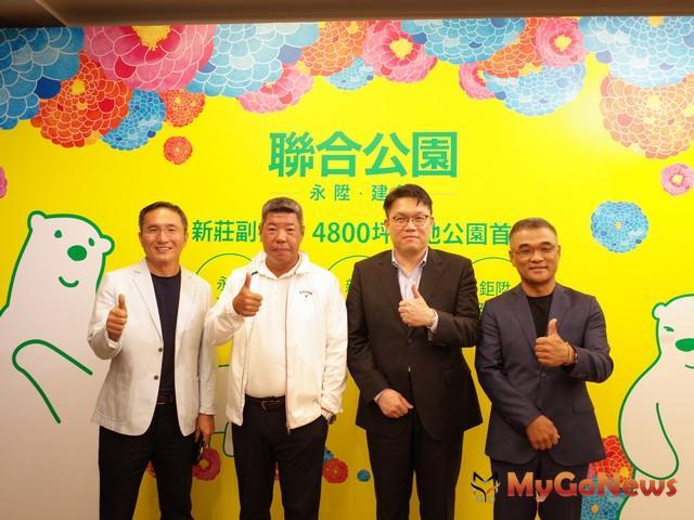 三強聯軍 永陞、新潤、鉅陞推出新莊副都心豪宅入門款「聯合公園」