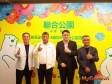 三強聯軍 永陞、新潤、鉅陞推出「聯合公園」