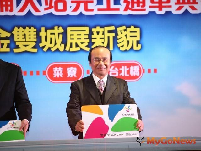新北捷運公司董事長陳建宇宣誓就職,正式啟動淡海輕軌通車營運前各項準備工作