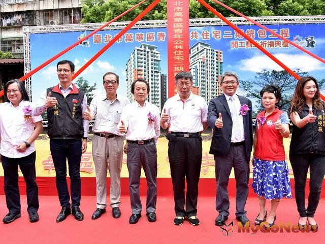 萬華區青年公共住宅-工程預計2018年底完工,於2019年3月招租入住
