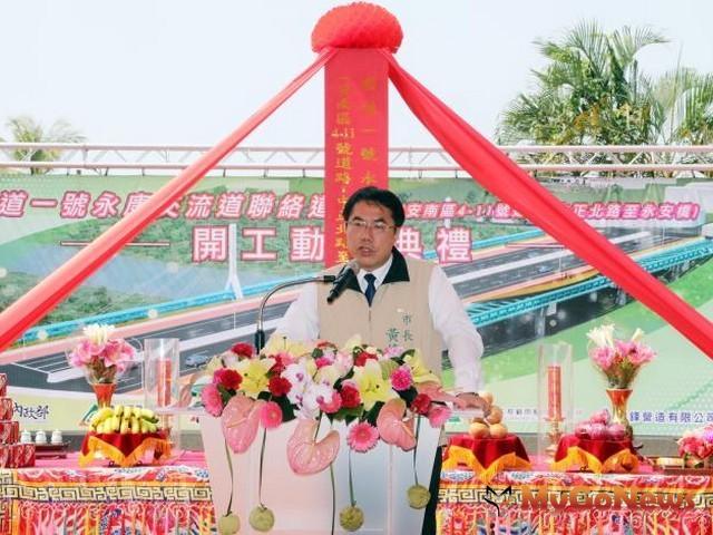 永康聯絡道環線工程動工 黃偉哲:將紓解永康、安南車潮 預計2022年完工(圖:台南市政府)