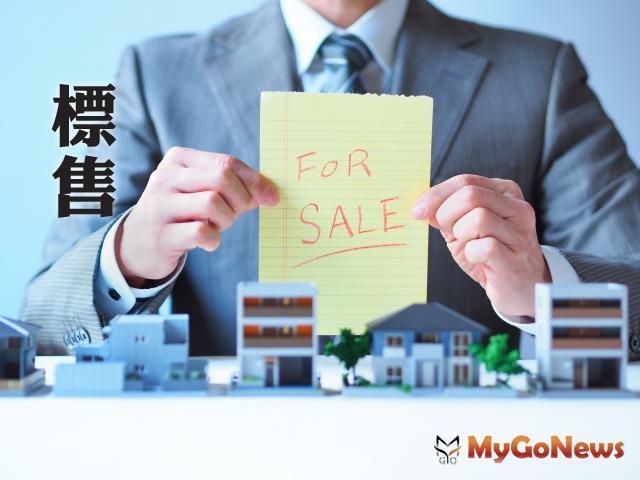 三峽台北大學特定區精華店舖12/21標售