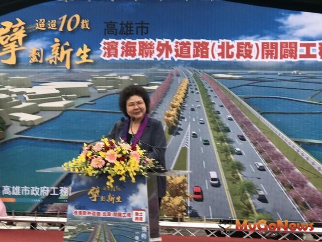 承擔期待 新台17線北段工程動土!(圖:高雄市政府)