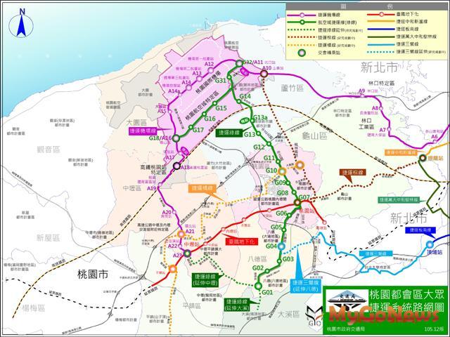 公共工程委員會核定捷運綠線最後一道行政程序