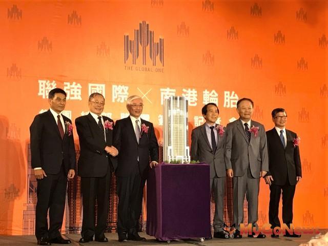 聯強國際斥資50.87億,購買南港「世界明珠」辦公大樓