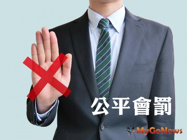 桃園「銘大–臻品苑」建案廣告不實!銘大建設罰180萬元、合宸廣告罰80萬