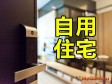 台中市非自用住宅稅率1.5%全國最低