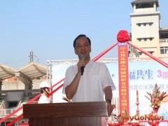 新北市長朱立倫舉行動工典禮