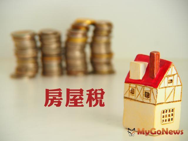 台南市府:房屋標準價格調整合法、合理、公平
