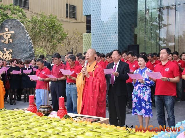 京城集團總部大樓落成喬遷,於6月19日舉行佛教灑淨祈福儀式(圖:京城建設)