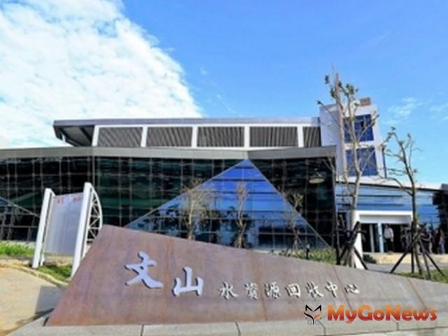 台中市文山水資源回收中心已完工,加速推動文山污水系統第二期建設(圖:營建署)