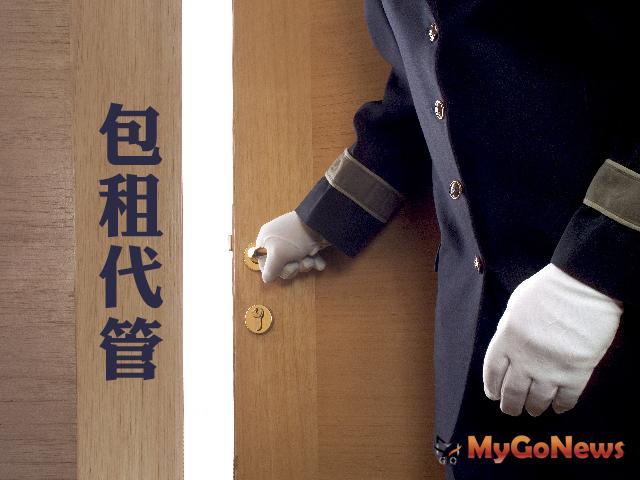 台北市社會住宅包租代管媒合件數破千,市府持續積極協助市民安居台北市