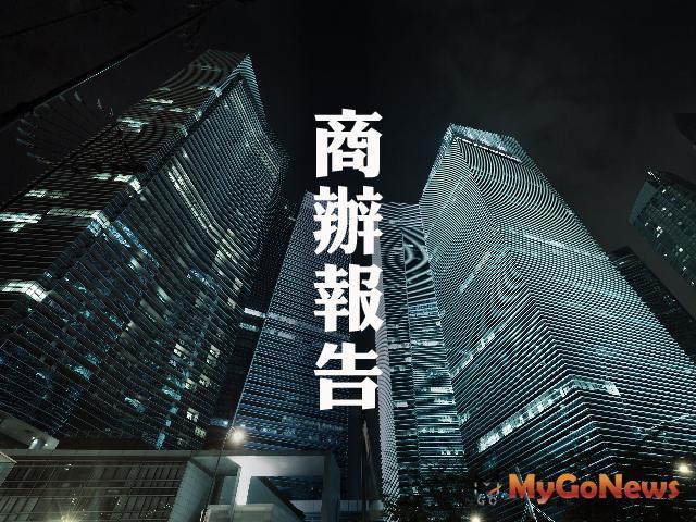 大型建設到位外商加持 翻轉板橋商辦租金 MyGoNews房地產新聞 市場快訊
