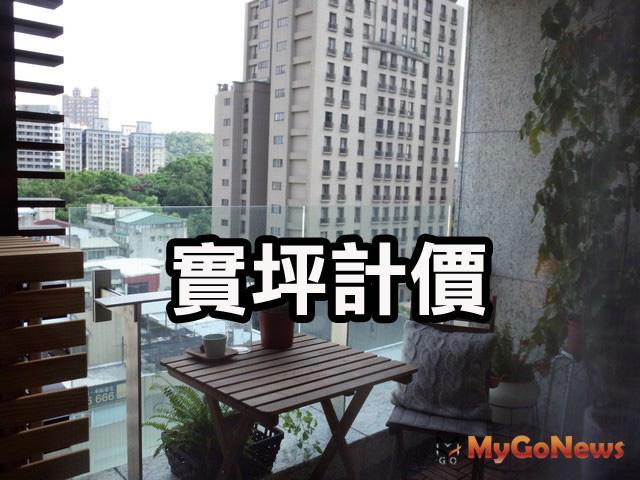 中信房屋調查:8成民眾贊成房屋登記實坪制