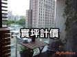 台北市府 力推「實坪制」,邁向健全房市