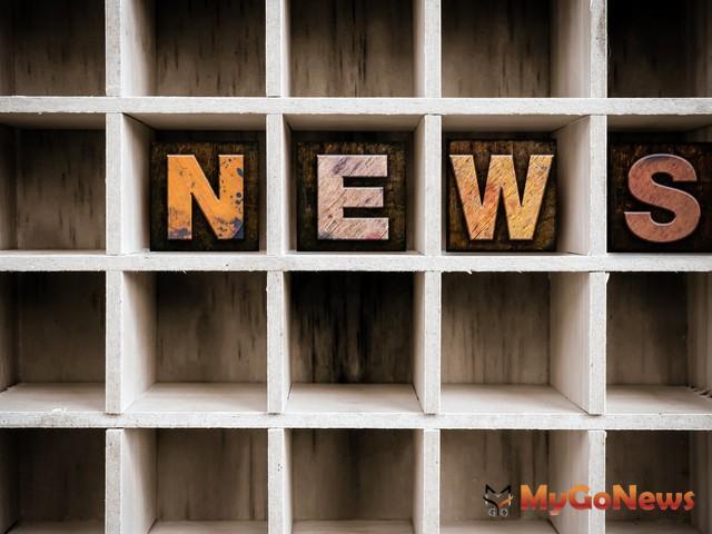 新興公宅裝修工程正式開工