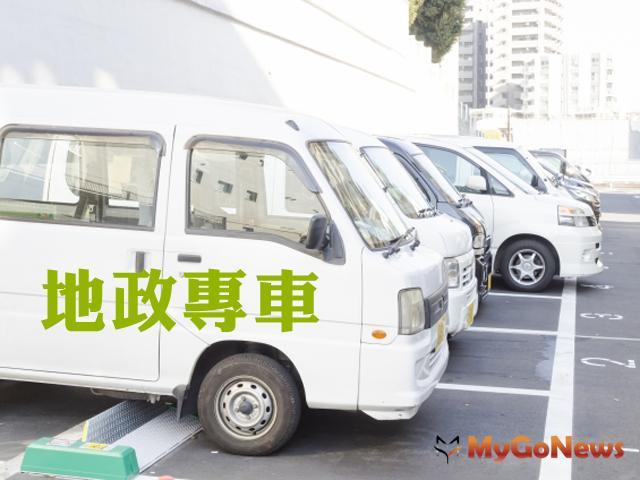 地政專車 簡易複丈案件馬上辦,立馬服務更貼心