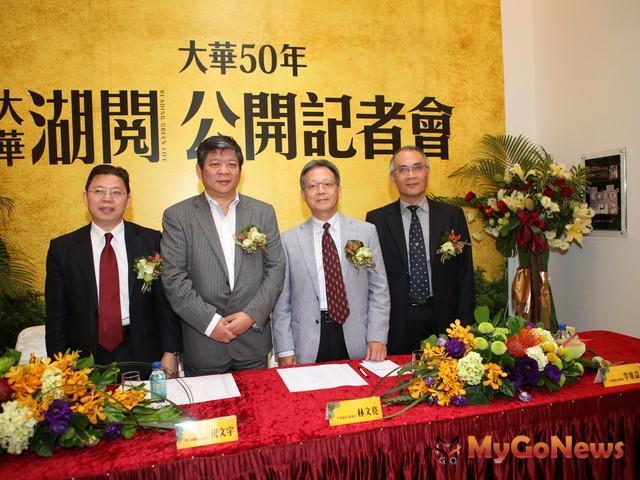 大華建設董座林文亮(右二)與甲山林機構董事長祝文宇(左二)各率公司總經理公開「大華湖閱」建案