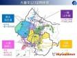 重大建設 「台中市區域計畫」公告實施
